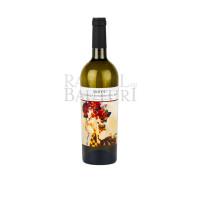 Vin alb, 7Arts Tamaioasa Romaneasca