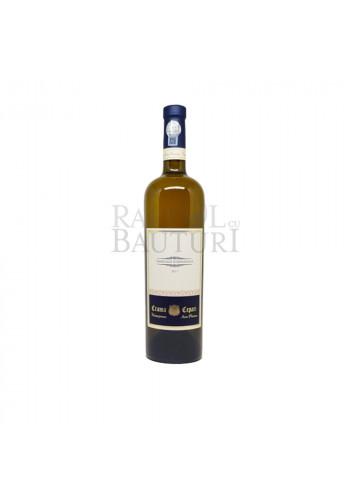 Vin alb, Cepari Tamaioasa Romaneasca