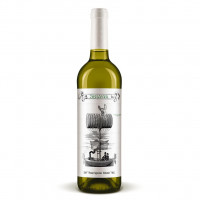 Vin alb sec Serafim Sauvignon Blanc