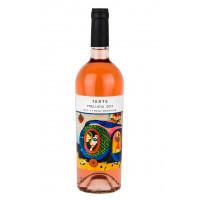 Vin roze, 7Arts Preludiu