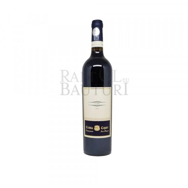 Vin rosu, Cepari Negru de Dragasani
